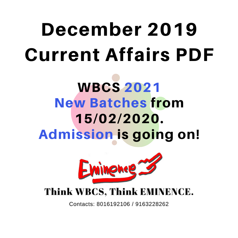 December 2019 Current Affairs PDF