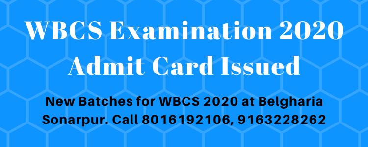 wbcs-2020-admit-card-download